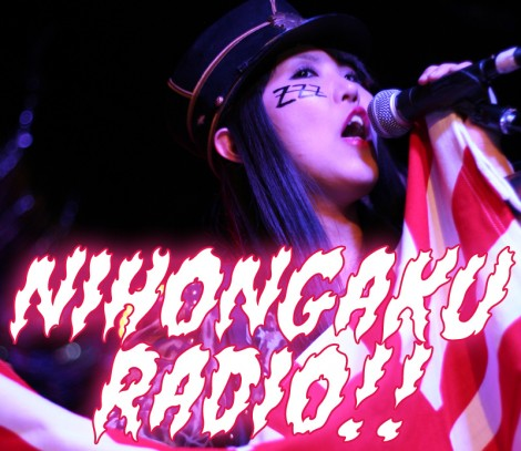 Nihongaku Radio Episode 12