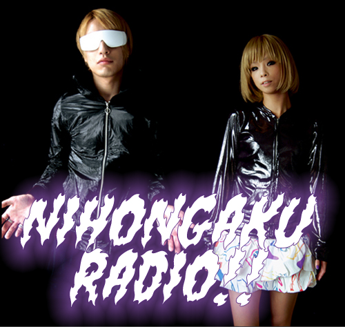 Nihongaku Radio Episode 13
