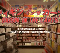 <em>Diggin&#8217; In The Carts</em> Documentary Delves Deep Into Japanese Video Game Music History
