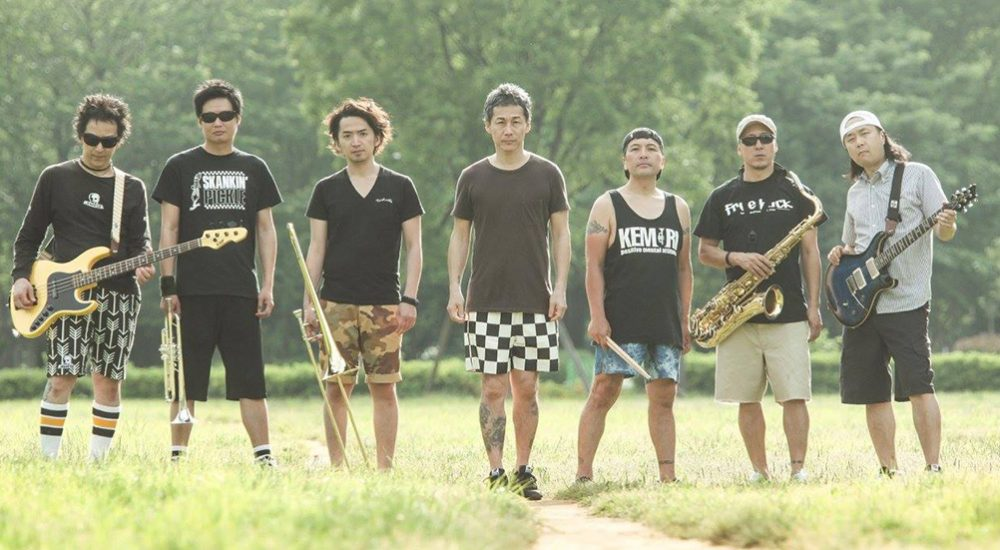 Japanese ska band Kemuri